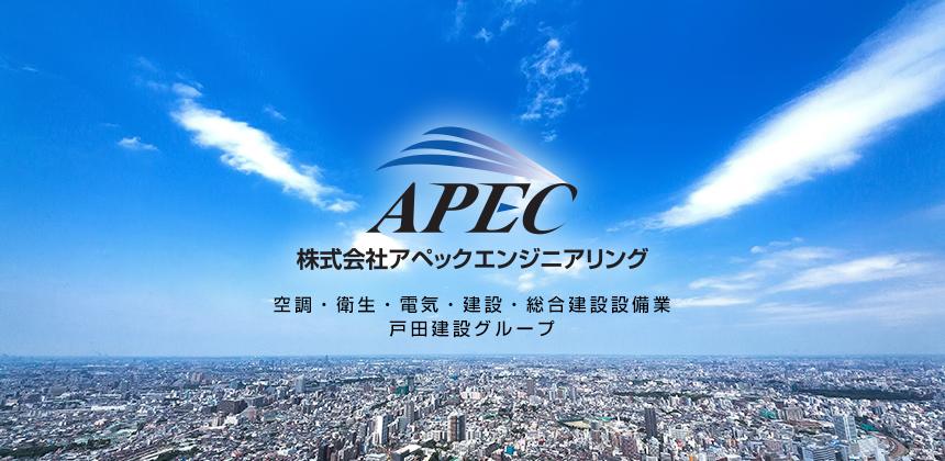 ミネベアミツミ株式会社/(山形/土日面接可)開発